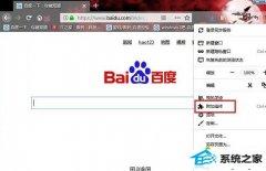 帮您win8系统下双火狐浏览器击标签页就会关闭网页的方案?