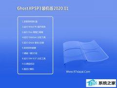 雨木林风WinXP 纯净装机版 2020.01