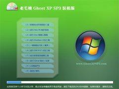 老毛桃WinXP 精简装机版 2021.04