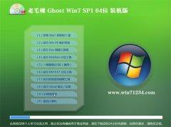 老毛桃Win7 大师装机版64位 2021.04