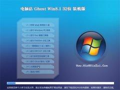 电脑店Win8.1 稳定装机版32位 2021.04