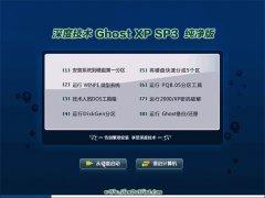 深度技术WinXP 游戏纯净版 2021.04