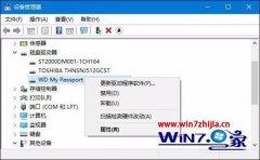 window8无法识别usb设备如何办 winxp无法识别的usb设备如何处理