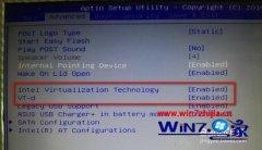 winxp系统安装intelHaxm失败的处理办法
