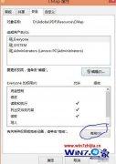 winxp系统如何删除Adobe Reader残余的CMap文件