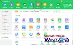 win7文件夹重命名输入不了汉字如何办_win7文件夹重命名不能打免费怎
