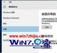 win7 一关机就蓝屏如何处理_win7每次关机都蓝屏处理方法