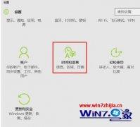 ghost win7如何添加英语输入法_ghost win7添加英语操作步骤