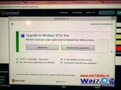 """微软向win10 /winxp用户推送更新通知:不再有""""不更新""""或""""忽略""""的选项"""